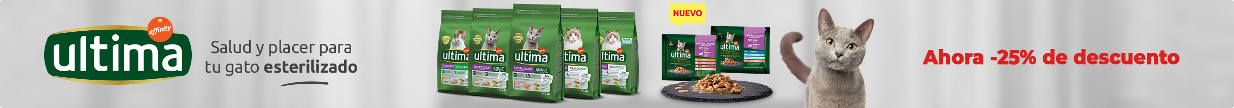 banner ultima pw42 2021